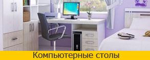cute-teen-room-ideas-e1446254388633