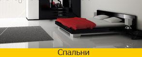 depositphotos_2268433-Modern-bedroom-interior