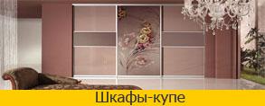onfoto_kuhni